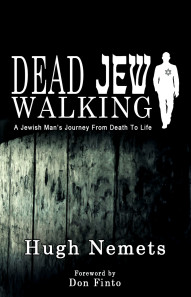 DeadJewWalking_front-cover